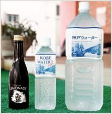 六甲の美味しい水 硬度133